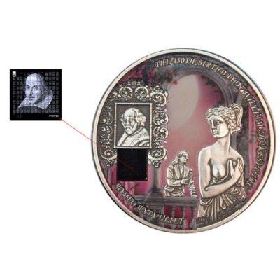 Romeo ja Julia münt